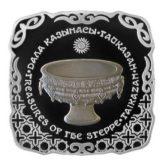 Taikazan – 500 Tenge – Kazakhstan – silver coin