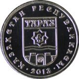 Towns of Kazakhstan – Taraz – 50 Tenge – Kazakhstan – nickel coin in OVP