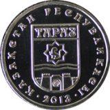 Towns of Kazakhstan – Taraz – 50 Tenge – Kazakhstan – nickel coin