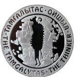 Thinker – 500 Tenge – Kazakhstan – silver coin