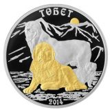 Tobet (dog) – 500 Tenge – Kazakhstan – silver coin with gilding
