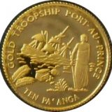 Gold Troopship Port-au-Prince – Kingdom of Tonga – 1998 – gold coin