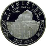 1500th anniversary of the city Turkestan – 100 Tenge – Kazakhstan – silver coin