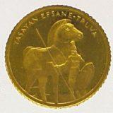 Trojan Horse – Turkey – 1999 – gold coin