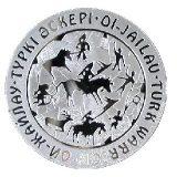 Turk Warrior – 500 Tenge – Kazakhstan – silver coin