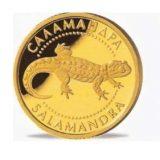 Salamandra – Ukraine – 2003 – gold coin