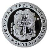 Umay (Umai) – 500 Tenge – Kazakhstan – silver coin