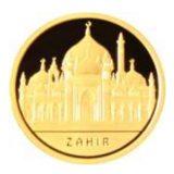 Zahir Mosque – 500 Tenge – Kazakhstan – gold coin