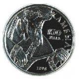 150 years of Zhambyl Zhabayev – 20 Tenge – Kazakhstan – nickel coin