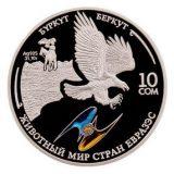 Golden Eagle – 10 Som – Kyrgyzstan – silver coin