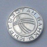 Kyrgyzstan – 20 tyiyn – 1994 – aluminuim coin – test (trial) coin – VERY RARE