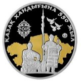 550th anniversary of Kazakh Khanate – 500 Tenge – Kazakhstan – silver coin with gilding