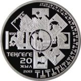 20 years of the issue of national currency – 500 Tenge – Kazakhstan – silver coin