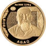Abay – 500 Tenge – Kazakhstan – gold coin