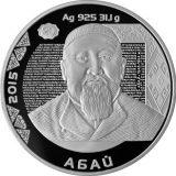 Abay – 500 Tenge – Kazakhstan – silver coin