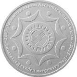 20th Anniversary of the Assembly of the People of Kazakhstan – Kazakhstan – 50 Tenge – nickel coin
