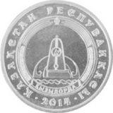 Towns of Kazakhstan – Kyzylorda – Kazakhstan – 50 Tenge – nickel coin