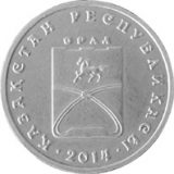 Towns of Kazakhstan – Oral (Uralsk) – Kazakhstan – 50 Tenge – nickel coin