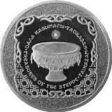 Taikazan – Kazakhstan – 50 Tenge – nickel coin