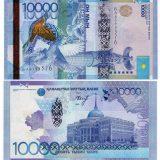 Kazakhstan – 10000 Tenge – 2012 – banknote in FOLDER