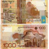 Kazakhstan – 1000 Tenge – 2006 – signed by Kelimbetov – banknote