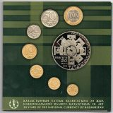 20 years of Tenge – 2013 – Kazakhstan – 7 nickel miniature coins set in album