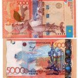 Kazakhstan – 5000 Tenge – 2011 – signed by Kelimbetov – banknote in FOLDER