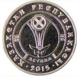 Towns of Kazakhstan – Astana – Kazakhstan – 50 Tenge – nickel coin in OVP