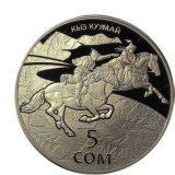 Kyz Kuumay – 5 Som – Kyrgyzstan – melchior coin in Mint capsule