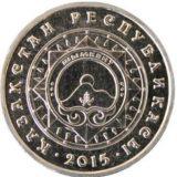 Towns of Kazakhstan – Shymkent – Kazakhstan – 50 Tenge – nickel coin