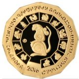 Year of Monkey – 500 Tenge – Kazakhstan – gold coin