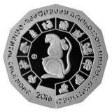 Year of Monkey – 500 Tenge – Kazakhstan – silver coin