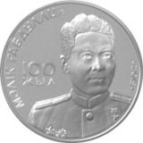 100th anniversary of Malik Gabdullin – 50 Tenge – Kazakhstan – nickel coin