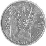Bata – 50 Tenge – Kazakhstan – nickel coin