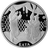 Bata – 500 Tenge – Kazakhstan – silver coin