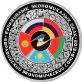 Eurasian Economic Union – 500 Tenge – Kazakhstan – silver coin