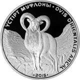 Ovis Orientalis Arcal – 500 Tenge – Kazakhstan – silver coin