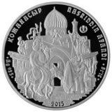 Nasriddin Afandi – 500 Tenge – Kazakhstan – silver coin