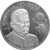 100th anniversary of Zhumabek Tashenev – 50 Tenge – Kazakhstan – nickel coin