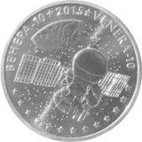Venera-10 (Venus-10) – Kazakhstan – 50 Tenge – nickel coin in OVP