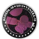 Venera-10 (Venus-10) – 500 Tenge – Kazakhstan – silver & tantalum coin