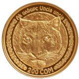 Snow Leopard (Irbis) – 200 Som – Kyrgyzstan – gold coin with 2 diamonds