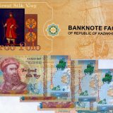 Kazakhstan – Marco Polo – 2010 – set of 5 test (specimen) banknotes in two folders