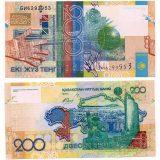 Kazakhstan – 200 Tenge – 2006 – banknote