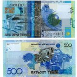 Kazakhstan – 500 Tenge – 2006 (2015) – K. Kelimbetov – Replacement (LL) – banknote
