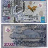 Kazakhstan – 20000 Tenge – 2013 (2015) – Replacement (LL series) – banknote in FOLDER
