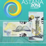 Kazakhstan – Astana 2014 Asian Development Bank – 2014 – test (specimen) banknote in FOLDER
