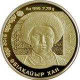 Abulkhair Khan – 500 Tenge – Kazakhstan – gold coin