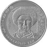 Abulkhair Khan – 100 Tenge – Kazakhstan – nickel coin