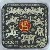 World Nomads Games – 10 Som – Kyrgyzstan – silver coin with pad printing